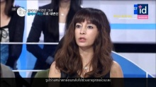เปลี่ยนแม่บ้านสาวเกาหลี..กลายเป็นสาวสดใสวัยปิ๊ง!!
