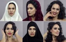 ความสวยของสาวอิหร่านในรอบ 100 ปี แค่ 1 นาทีรู้เรื่อง !?