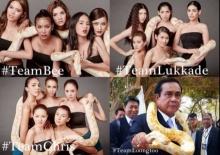 ฮาไปอีก!! The face thailand season2  #ทีมลุงตู่ ถ่ายแบบกับงูเหลือม