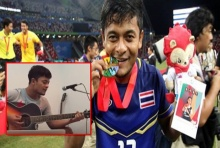 มาฟังนักบอลทีมชาติร้องเพลงเพราะมากกก!
