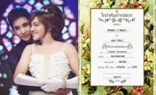 ดีเจ เจ๊แหม่ม จดทะเบียนสมรสชายรักชายใบแรกของประเทศไทย