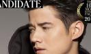 มาริโอ้ ปลื้มติดโผ คู่ ณเดชน์ The 100 Most Handsome Face of 2017