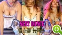 สาวเกาหลี น่ารัก ๆ เซ็กซี่ ๆ