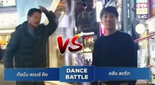 คลิปสุดฮาสายย่อไทย VS สายย่อเกาหลี