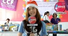 แฮปปี้ๆกับปีใหม่ไทย กับ ไอซ์ ปรีชญา