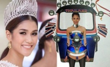 """""""แนท อนิพรณ์"""" คว้ารางวัลชุดประจำชาติคนที่ 6 ของไทย"""