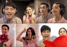 คู่จิ้นฟินกระจาย!! ช่อง 3 จับคู่ดาราร้องเพลง Happy Birthday