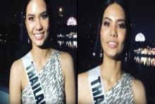 น้ำตาล ชลิตา ฝากรัก สั่งตรง จากเวที Miss Universe 2016