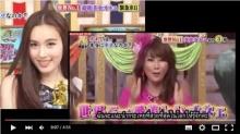 ทีวีญี่ปุ่นถึงอึ้ง! !เมื่อ ปอย ตรีชฎา โผล่ไปออกรายการ