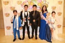 การประกวดสุดยอดเยาวชน Prince & Princess Thailand 2015