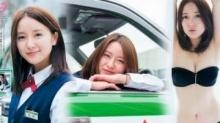 คลิป อิคุตะ ฮานะ IKUTA KANA คนขับแท็กซี่ที่สวยน่ารักที่สุดในญี่ปุ่น