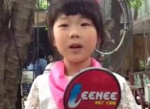 น้องยูเค โชว์ความน่ารักของ  ต้องคลิ็ก
