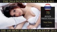 ปอย ปลื้ม! ติด 1 ใน 100 สาวที่สวยที่สุดในโลก