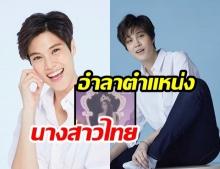 """พาย้อนชมภาพ! """"หมอเจี๊ยบ ลลนา"""" สมัย """"อำลาตำแหน่งนางสาวไทยปี 2549"""" บอกเลยสวยงามมาก"""