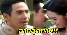 """เผยเบื้องหลังซีนสุดท้าย!! ของ """"พี่ขุนเดช-แม่การะเกด"""" บอกเลยฟินกระจาย!! (คลิป)"""