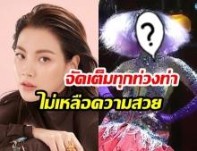 """หมดคาบความสวย! """"ใบเฟิร์น พิมพ์ชนก"""" พักความสวย สวมบทความฮา """"ลิปซิงค์เพลง"""" ในรายการ  Lipsync Battle Thailand"""