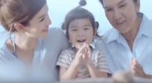 โบว์ แวนด้า-น้องมะลิ พาขวัญ โฆษณา ททท