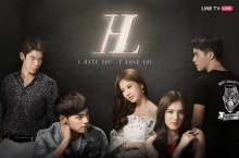 I HATE YOU I LOVE YOU EPISODE 1
