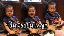 สายฮามาเอง!! น้องเรซซิ่ง นั่งยิ้มน้อยยิ้มใหญ่กับคุณแม่แบบไม่มีพักน่ารักสุดๆ (คลิป)