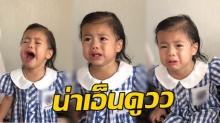 เปิดสาเหตุที่ น้องไนร่า ลูก กาย ฮารุ ร้องไห้ไม่อยากไปโรงเรียน (คลิป)