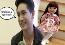 จี๊ดสุดๆ!! หมอก้อง จัดหนักพูดถึง ตุ๊กตาลูกเทพ ได้เริ่ดมาก!!