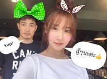 แฟนสาวเกาหลี อ้วน รังสิต ร้องเพลงภาษาไทยได้น่ารักมากๆ