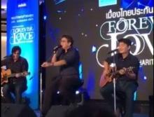 มินิคอนเสิร์ตจากศิลปินสามหนุ่มวงนูโว