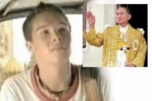 ดูกี่ทีไม่มีเบื่อ!!.คลิปนี้ที่ทำให้โลกรู้ว่าคนไทยรักในหลวงมากเพียงใด...