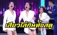 """เมื่อ """"แพท ณปภา"""" โชว์ลีลาการเต้น สุดหลุดโลก สุดท้ายตอนจบอย่างพีค? (คลิป)"""