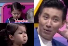 น่าเอ็นดู น้องมายู งอนหนัก บอกลุงหนุ่มดุยูรักแม่เมย์คนเดียว (คลิป)