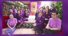 มีแล้ว เพลงวันเกิด เวอร์ชั่น ภาษาไทย ทางเลือกนอกจากร้องอังกฤษ