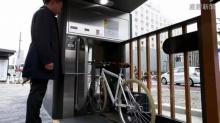ที่เก็บจักรยานสุดล้ำ ในญี่ปุ่น !!