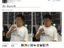 โอเคนะรู้เรื่อง!!! เฉลยแล้วหนุ่มจีนซด น้ำกะทิ ที่แท้เป็นแบบนี้!!