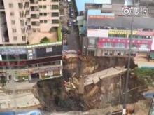 ดูชัดๆกันอีกครั้ง! แผ่นดินถล่มในจีน!รุนแรงมากๆ