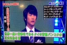 มีอึ้ง หนุ่มญี่ปุ่น อ่านชือ่เต็ม กรุงเทพฯ ได้แบบถูกต้องตรงเป๊ะแถมชัดถ้อยชัดคำด้วย