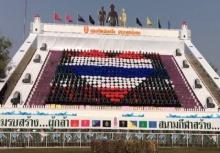 ทหารไทยเจ๋ง! แปรอักษรเพลง เพราะเธอคือประเทศไทย สวยงาม!!
