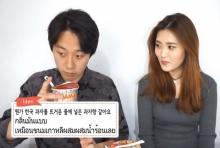 ไปดูกัน!คนเกาหลีกินมาม่าต้มยำแล้วรู้สึกยังไง?