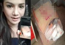 สาวสวยจัดเต็มไปรษณีย์ไทย อย่ามัวแต่โทษลูกค้าแพคไม่ดี
