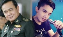 ฟลุค เดอะสตาร์ โวย!! คสช ทำลายชีวิตชาวนา ในรายการเสียงไทย