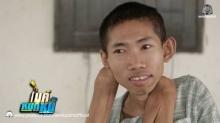 ซึ่งมาก!!! น้องอั้ม เด็กหนุ่มไม่ยอมแพ้ชะตา ร้องเพลงช่วยแม่ปลดหนี้