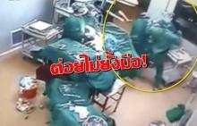 ซัดไม่ยั้งมือ! หมอหนุ่มยั๊วะพยาบาลสาว ต่อยอีกฝ่ายยับกลางห้องผ่าตัด (มีคลิป)