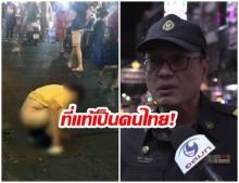 คดีพลิก! ภาพหนุ่มนั่งอุจจาระกลางเยาวราช ที่แท้เป็นเด็กพิเศษ คนไทย ไม่ใช่ทัวร์จีน(คลิป)