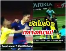 บอลหรือมวย  ก้องภพ สร้อยรัก ยู15 ทีมชาติไทย คุมอารมณ์ไม่อยู่ ซัดทีมตรงข้าม(คลิป)