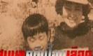 ปฐมบทคดีเปื้อนเลือด! เพชรซาอุ ปมฆ่าแม่-ลูกตระกูลศรีธนะขันธ์(คลิป)