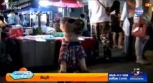 น่ารัก สุนัขปอมเมอเรเนียน ขับช็อปเปอร์โชว์นักท่องเที่ยว