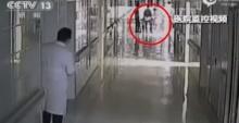 สยอง! หมอทะเลาะกับหนุ่มในรพ. สุดท้ายตกช่องลิฟต์ตายทั้งคู่!