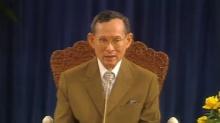 คลิปที่คนไทยควรดู ในหลวง ร.9 สอนให้เป็นคนดีในสังคม ปรองดองกัน