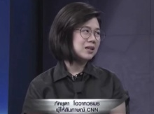 เปิดใจ หญิงไทยที่ให้สัมภาษณ์กับ CNN แทนใจคนไทยทั้งชาติ