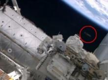 ฮือฮา! นาซ่าถ่าย ติด UFO ?