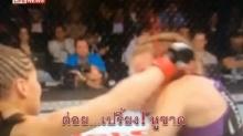 คนดูสยอง! มวยสาว MMA สุดโหด! ต่อยคู่ชกหูขาดเลือดสาดกระจาย